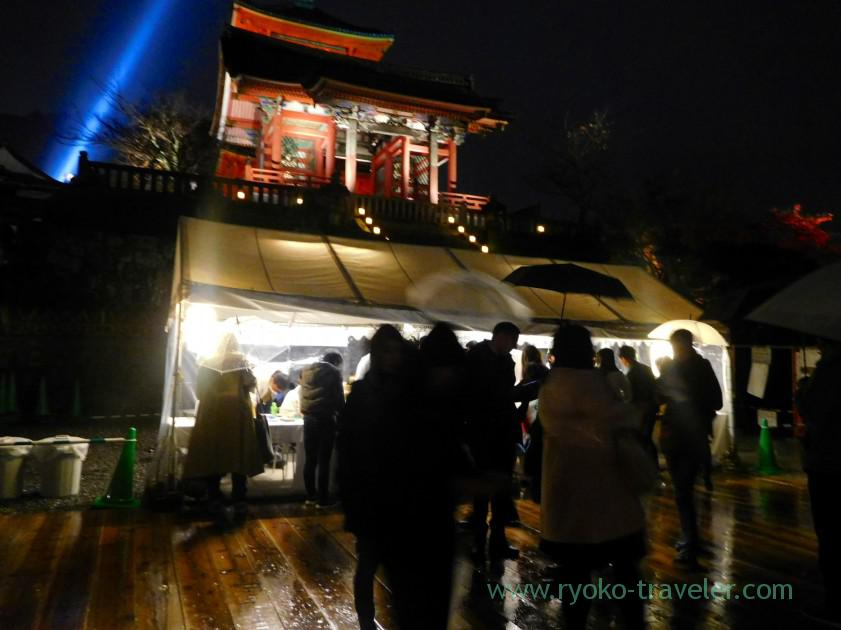 temporarily ticket office,Light-up Autumn leaves show, Kiyomizu temple (Kyoto)