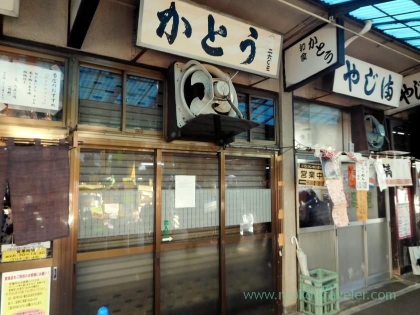 Appearance, Kato shokudou, Tsukiji market