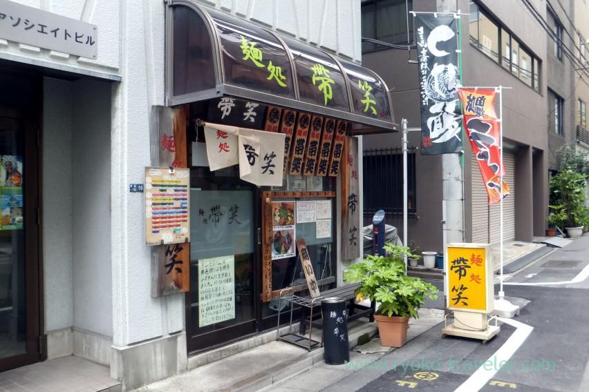 Appearance, Mendokoro Taisho (Shintomicho)