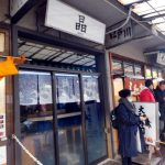 Two new eateries will be open soon in Tsukiji market
