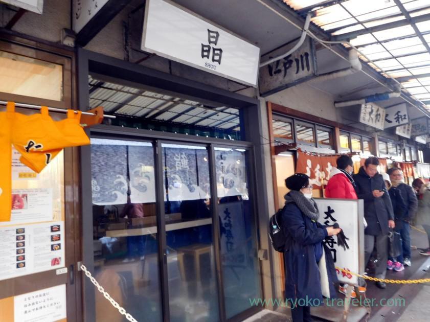 Appearance, Sho, Tsukiji market