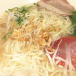 Umeda : Simple salted soup ramen at Yosuko ramen so-honten (揚子江ラーメン総本店)
