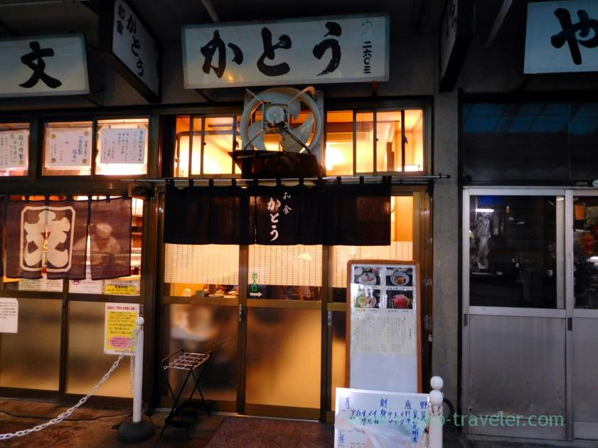 Appearance, Kato Shokudou (Tsukiji Market)