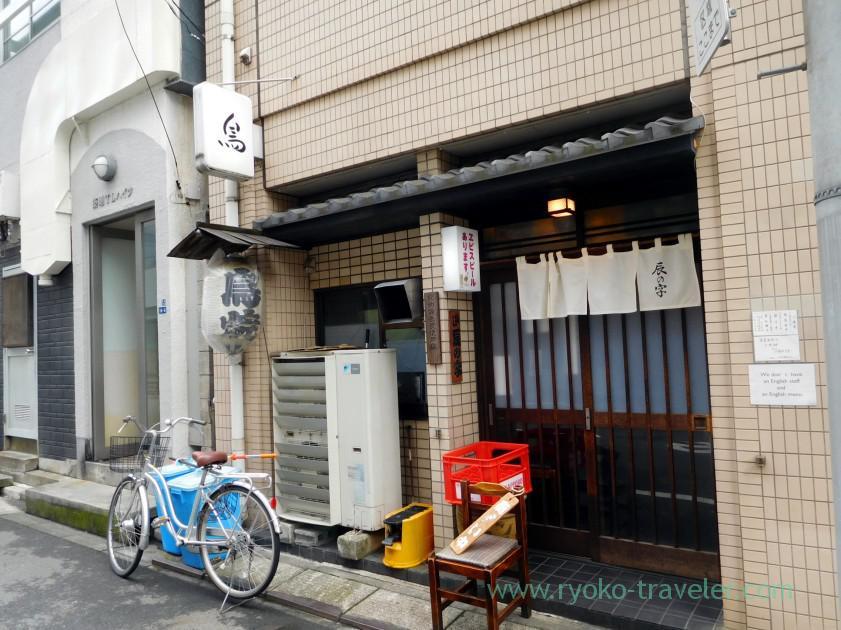 Appearance, Tatsunoji (Tsukiji)