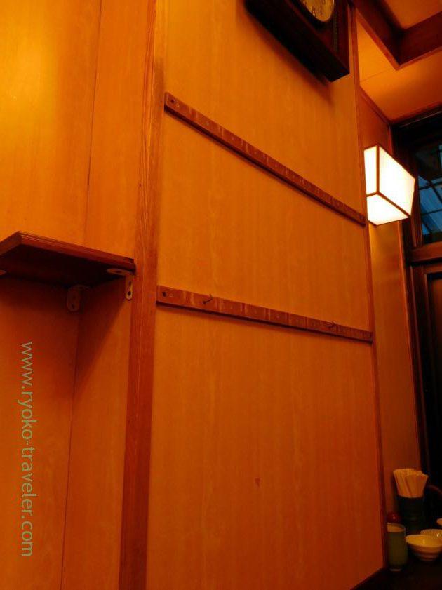 Former Menu board, Kato Shokudou (Tsukiji Market)
