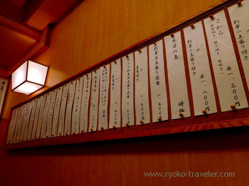 Paper menu, Kato Shokudou (Tsukiji)