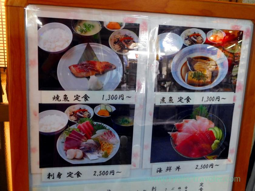 Photo menu, Kato Shokudou (Tsukiji Market)