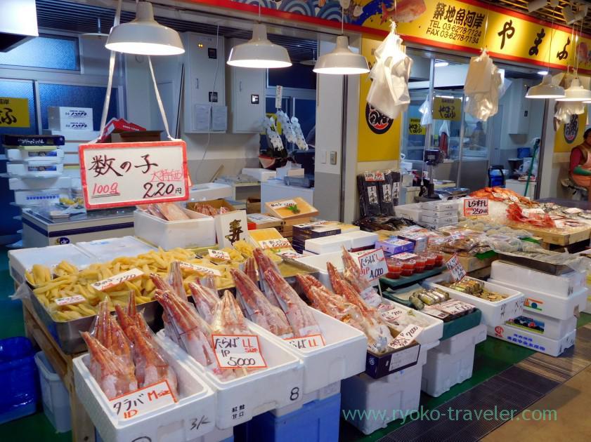 Stores1, Tsukiji uogashi (Tsukiji)