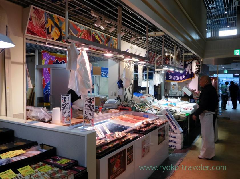 Stores3, Tsukiji uogashi (Tsukiji)