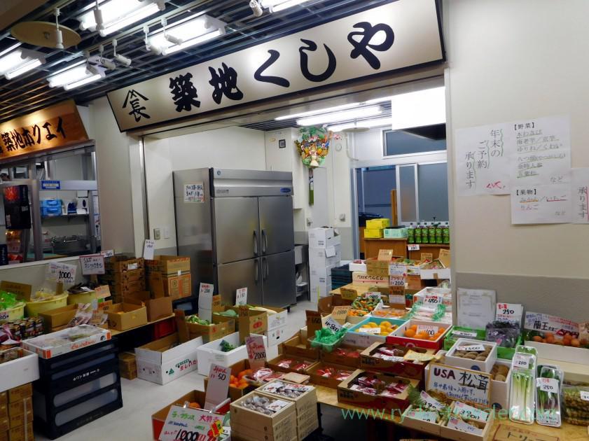 Stores4, Tsukiji uogashi (Tsukiji)