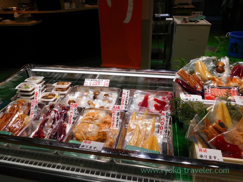 Stores5, Tsukiji uogashi (Tsukiji)