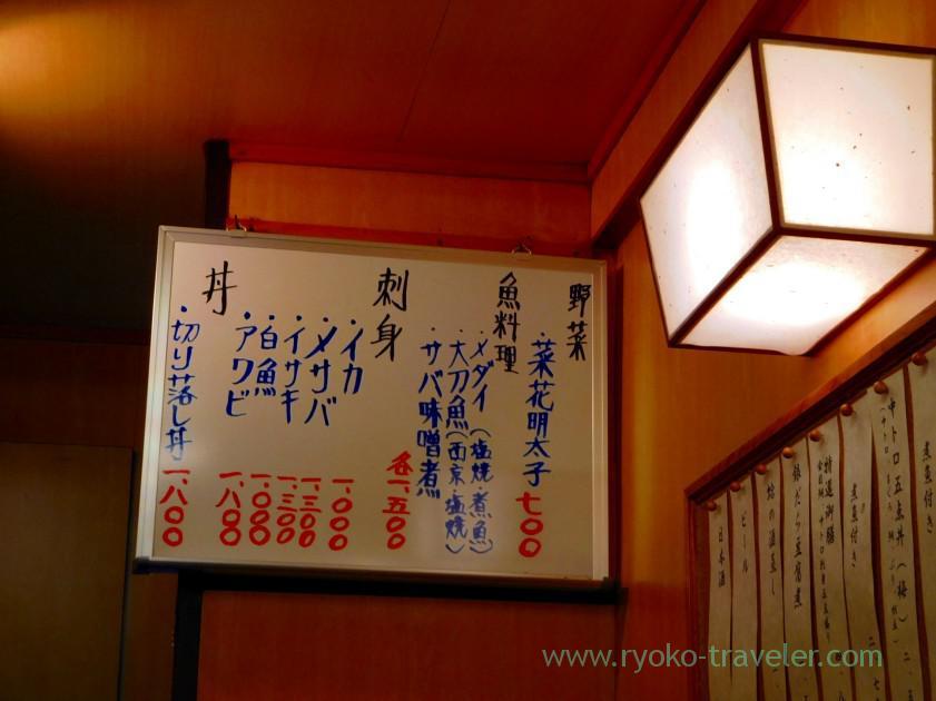 Whiteboard, Kato Shokudou (Tsukiji Market)