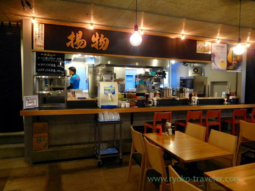 deep fried foods area, Tsukiji uogashi (Tsukiji)