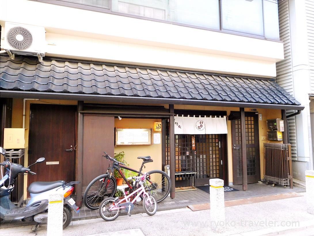 Appearance, Irie (Monzen-nakacho)