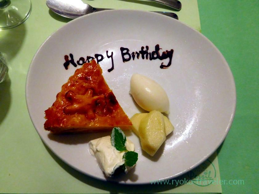 Birthday plate, Persil (Ginza)