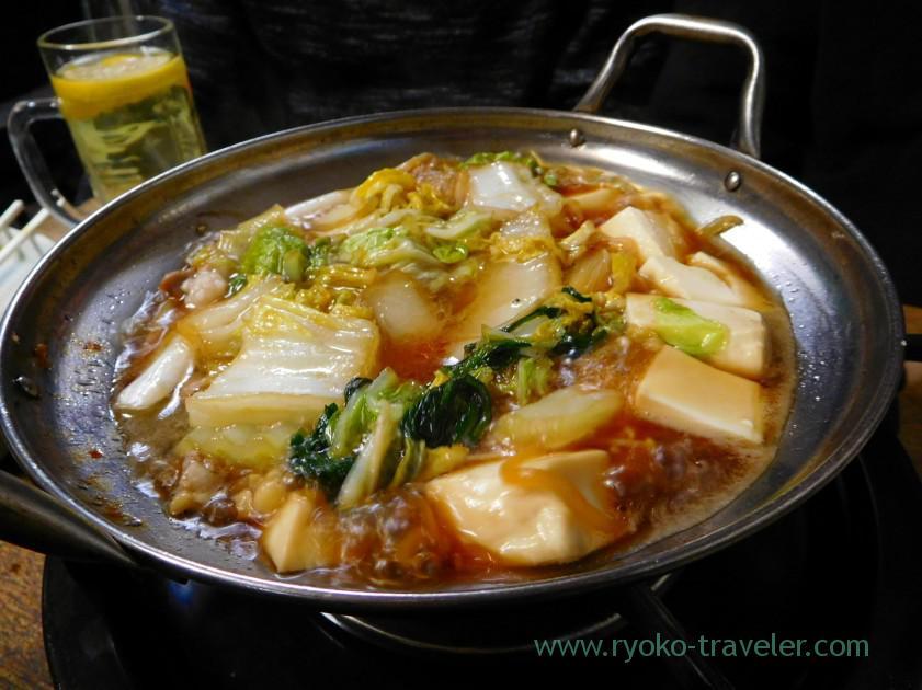 Cooked, Toyotaya (Hirai)