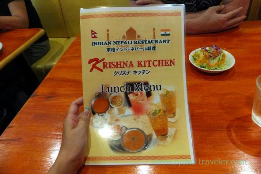 Lunch menu, Krishna kitchen Tsudanuma branch (Tsudanuma)