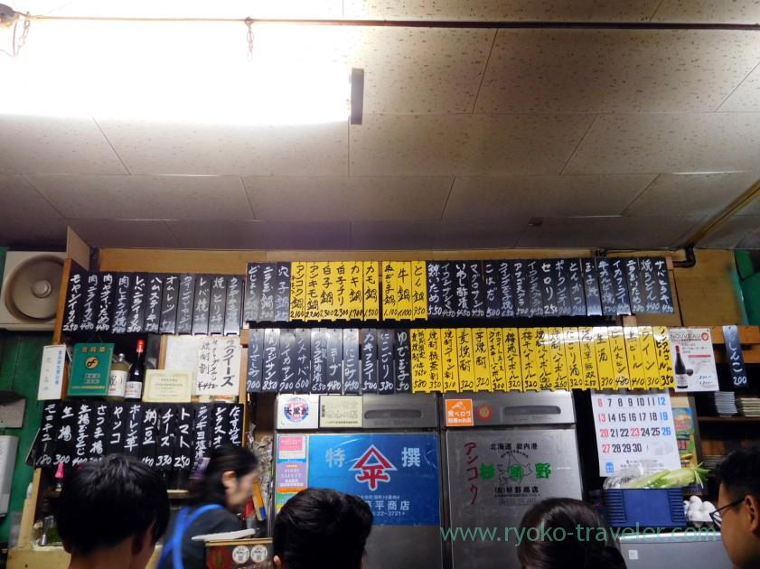 Menus, Toyotaya (Hirai)
