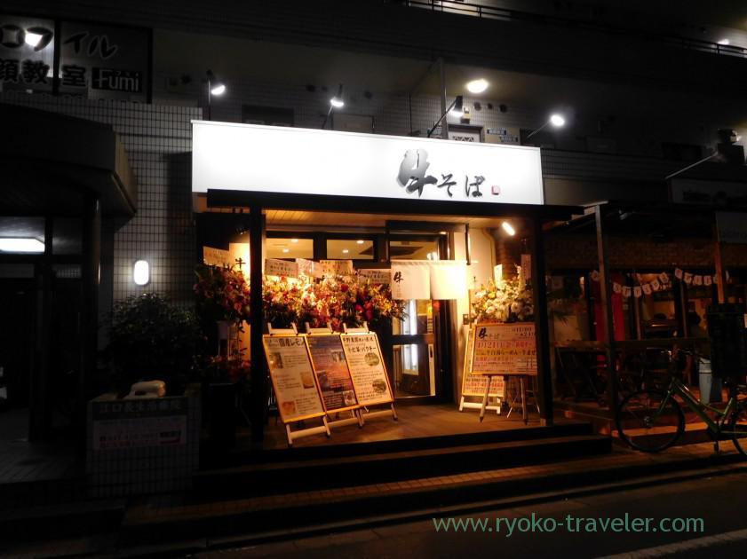 Appearance, Gyu-soba Maruha (Funabashi)