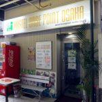 Namba : Hostel Base Point Osaka