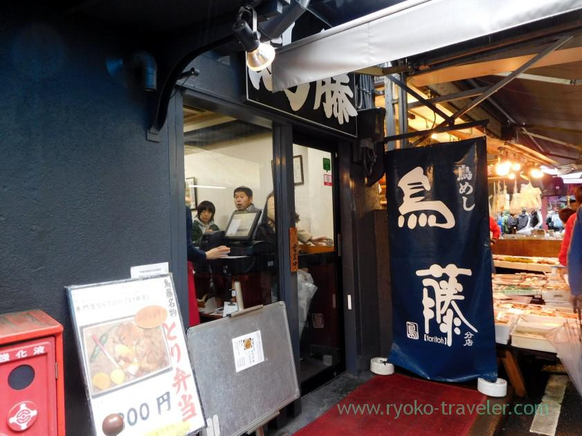 Appearance, Torito Bunten (Tsukiji market)