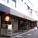 Omotesando : Yakitori Imai is reopen (焼鳥 今井)