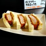 Tsukiji : Cutlet sandwich at Odayasu in Tsukiji Uogashi (築地魚河岸 小田保)