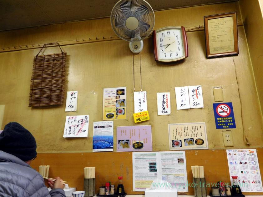 Interior, Tenfusa (Tsukiji market)