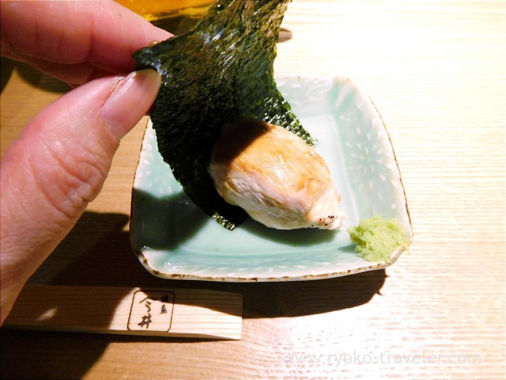 Isobemaki of chicken breast tender, Yakitori Imai (Omotesando)