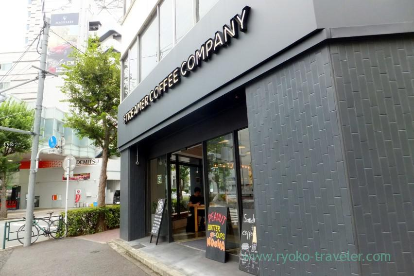 Appearance, Streamer Coffee company Kayabacho branch (Kayabacho)