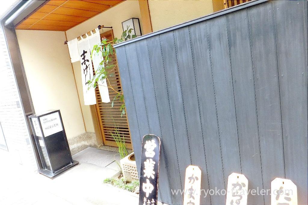 Appearance, Suegen (Shinbashi)