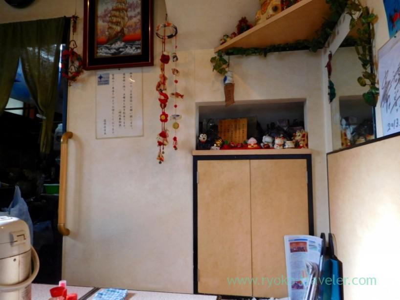 Interior 2, Dourakutei (Kachidoki)