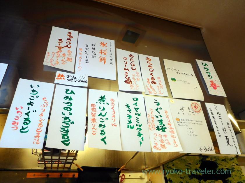 Menu, Himitsu-do (Nippori)