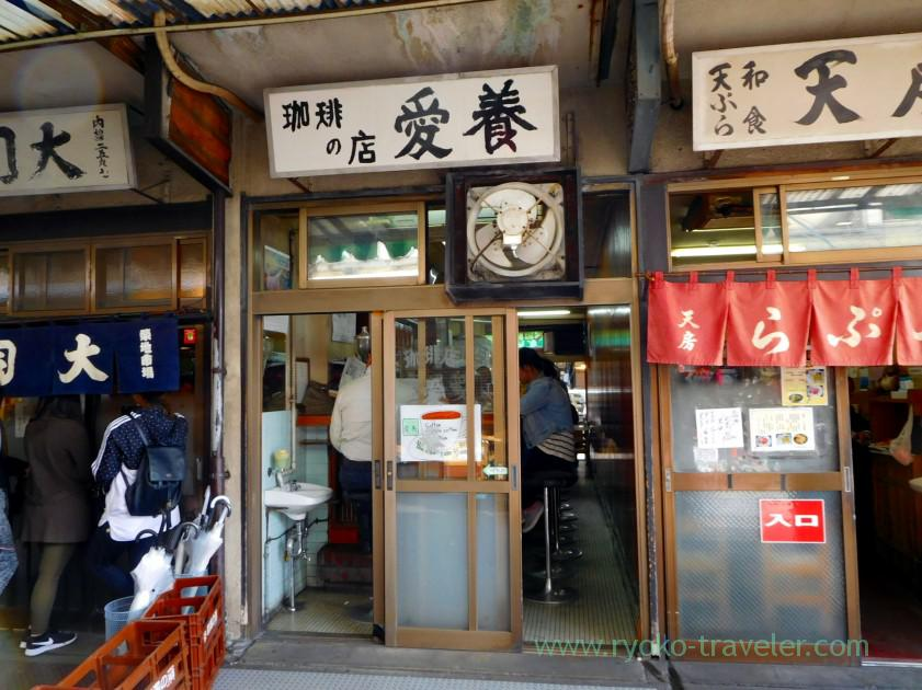 Appearance, Aiyo (Tsukiji Market)