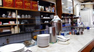 (Closed as cafe) Tsukiji Market : Coffee break at Aiyo (愛養)
