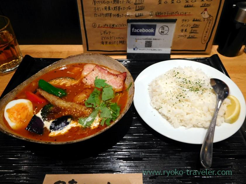 Thickly sliced bacons and vegetables soup curry set, Nenrin (Tsukishima)