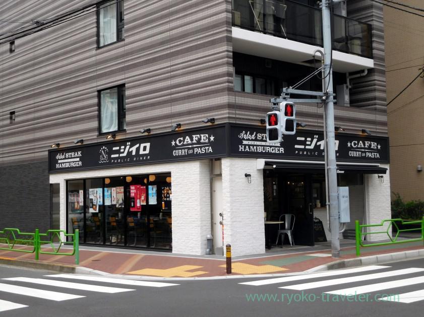 Appearance, Nijiiro (Kachidoki)
