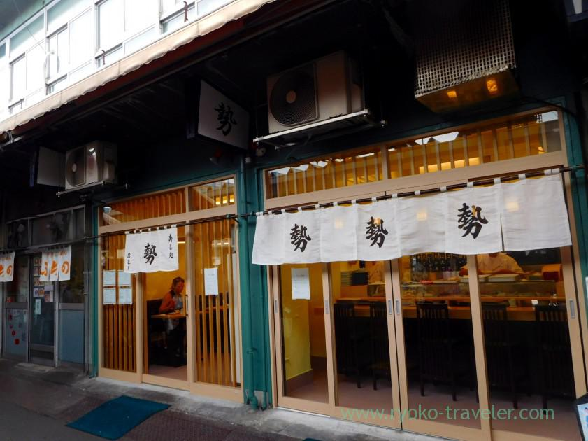 Appearance, Sushidokoro sei (tsukiji market)