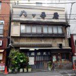 Kanda : Tendon bowl at Yatsudeya (八ツ手屋)