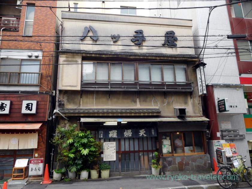 Appearance, Yatsudeya (Awajicho)