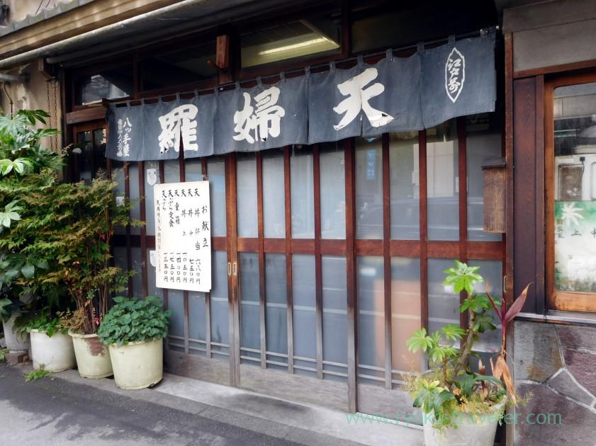 Door, Yatsudeya (Awajicho)