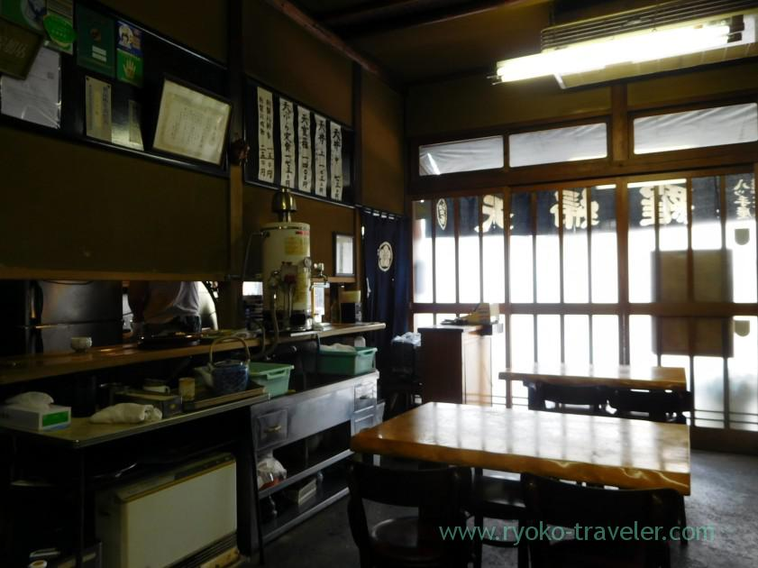 Interior2, Yatsudeya (Awajicho)