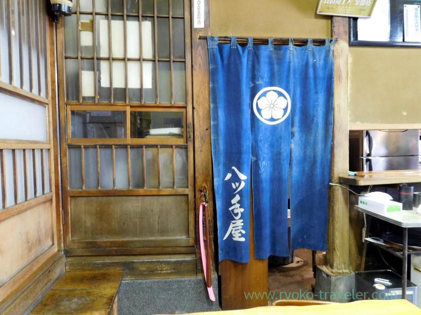 Interior3, Yatsudeya (Awajicho)