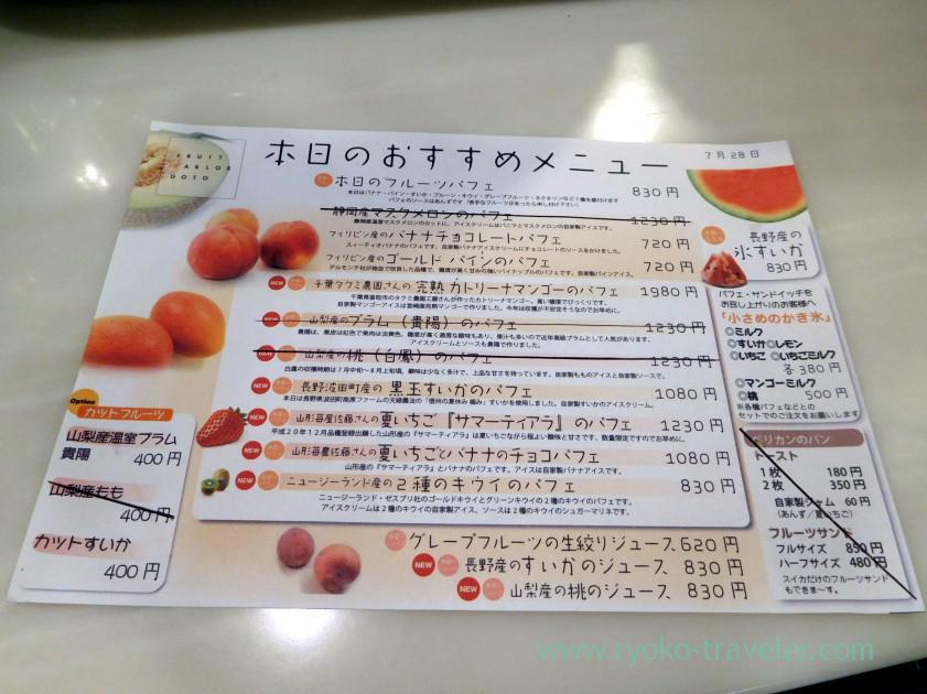 Menus, Fruits parlor Goto (Asakusa)