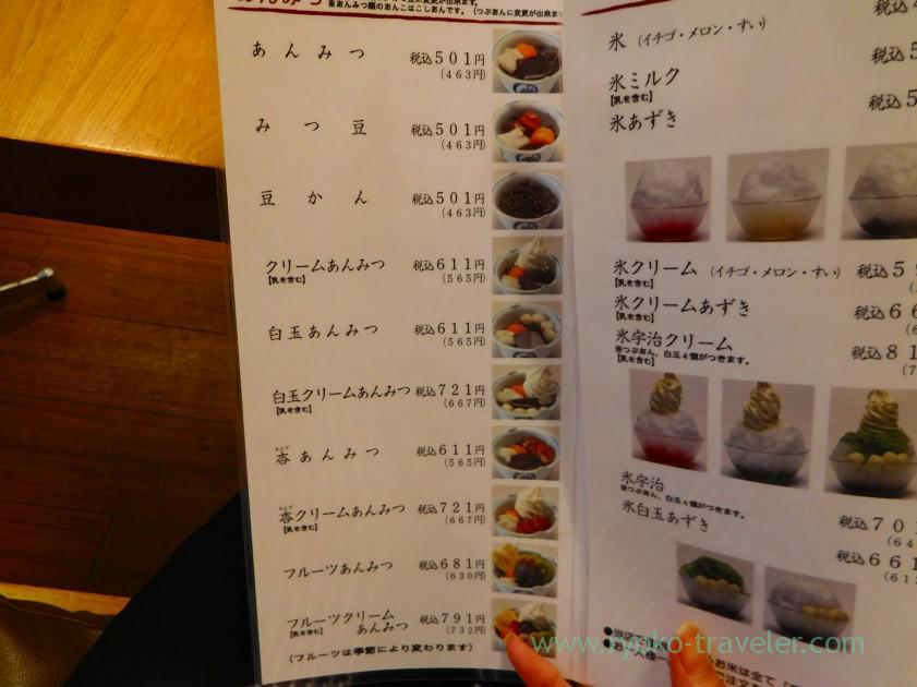 Anmitsu menu, Mihashi Tobu Funabashi branch (Funabashi)