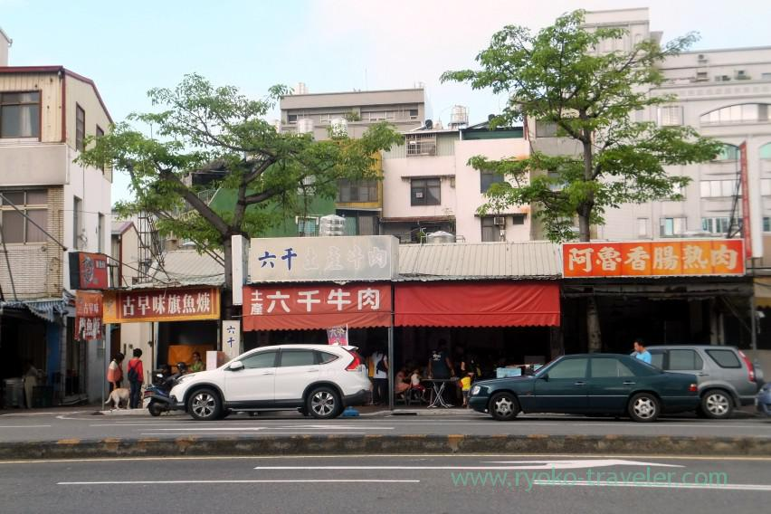 Appearance, Six thousands beef soup (Tainan)