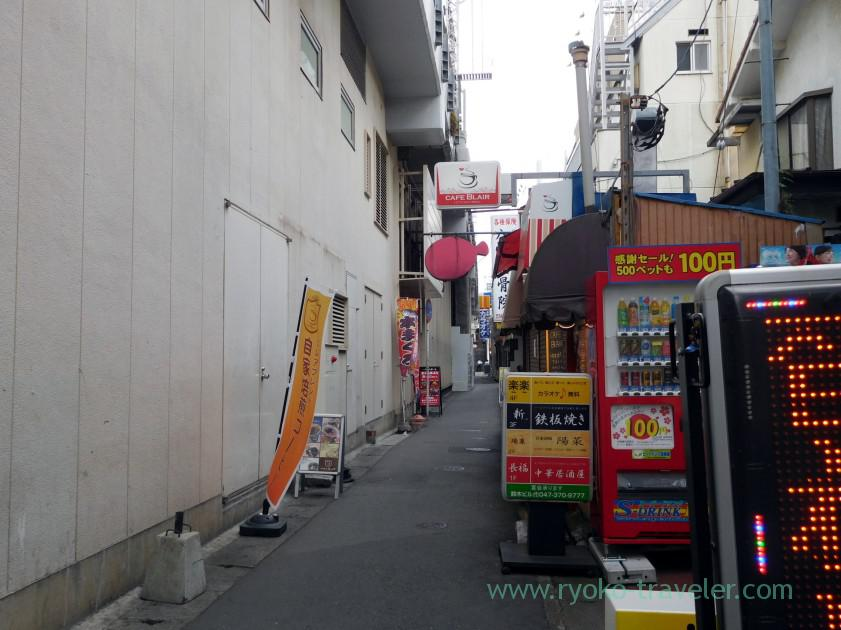 Avenue, Cafe Blair (Motoyawata)