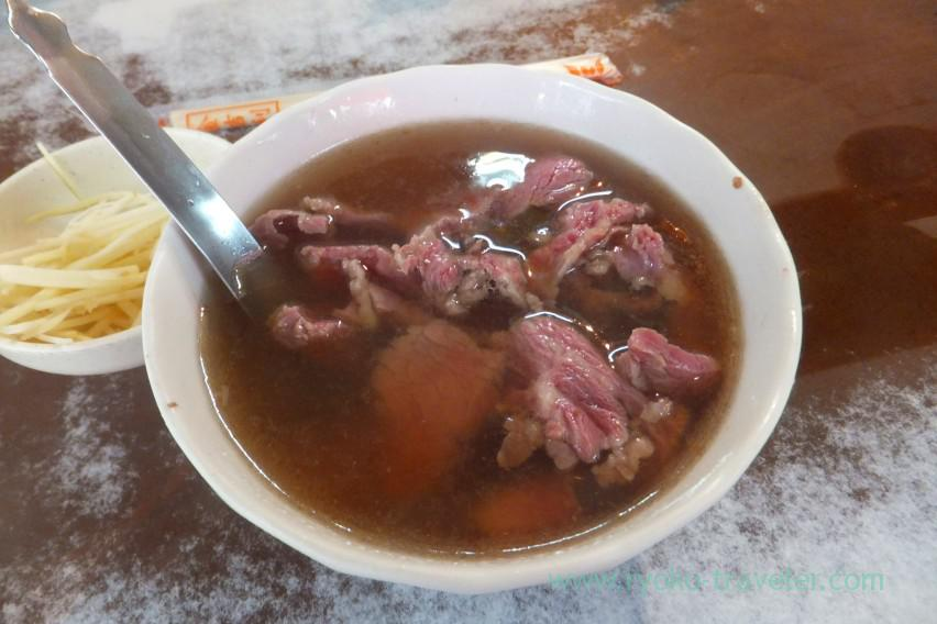 Beef soup, Six thousands beef soup (Tainan)