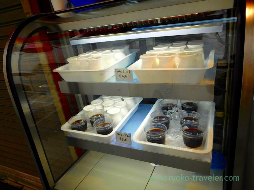 Coffee jelly and panna cotta, Cafe Blair (Motoyawata)