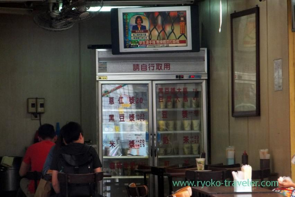 Refrigerator, Kaohsiung Black soymilk king (Kaohsiung)